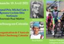 Pas de 70ème bougie pour le «Grand Prix Michel Lair»